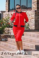Спортивный костюм юбкой для полных красный