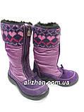 Зимние мембранные детские сапожки, ботинки для девочки тм FLOARE, размеры 27., фото 2