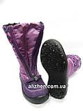 Зимние мембранные детские сапожки, ботинки для девочки тм FLOARE, размеры 27., фото 3