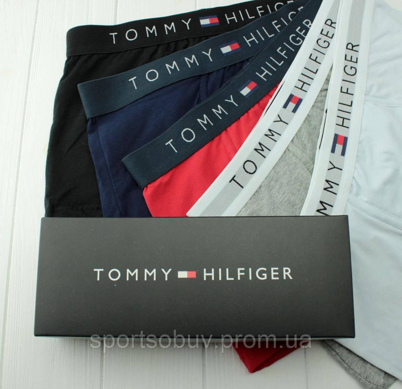 Подарочный набор мужского белья чоловічі труси Tommy Hilfiger Томми  Хилфигер трусы боксеры шорты 3шт реплика 1321c29ff0b00