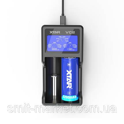 Профессиональное зарядное устройство XTAR VC2, фото 2