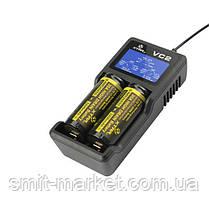 Профессиональное зарядное устройство XTAR VC2, фото 3
