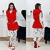 Шикарный набор для дома 4-ка - пижама, жилетка и балетки 1(42-46), 2 (46-48), фото 3