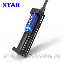 Зарядное устройство XTAR MC1, фото 2