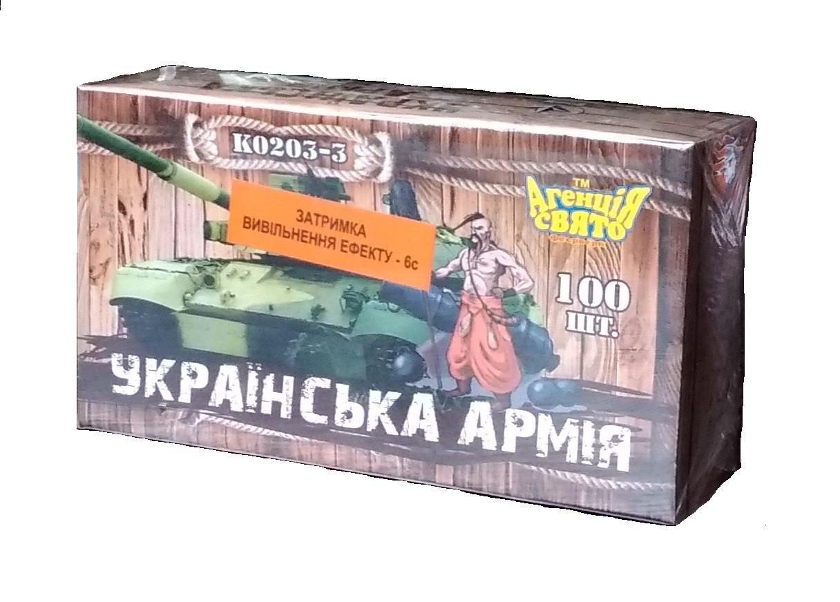 Петарда Корсар 3 100 шт (3 взрыва) Козацкие Агенция Свято K0203/3