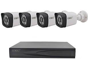 Набор видеонаблюдения AHD 4CH CAD D001 KIT 2mp\4ch