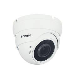 Купольная варифокальная AHD камера Longse LIRDCAD400 02152, КОД: 146721