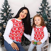 Женский модный комплект для мамы и дочки