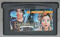 "Картридж на GBA ""EnchanteD"""
