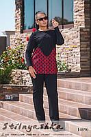 Большой брючный костюм черный с красным орнаментом, фото 1