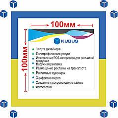 Печать мини флаера (2000 шт/ 130 г/м²/оперативно/любые тиражи)