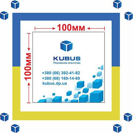 Печать минифлаера (2000 шт/ 170 г/м²/оперативно/любые тиражи), фото 2