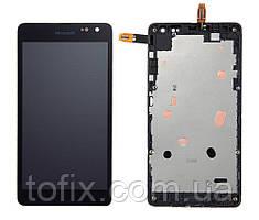 Дисплей для Microsoft (Nokia) Lumia 535, модуль (экран и сенсор) с рамкой, #CT2C1607FPC-A1-E, оригинал