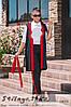 Большой костюм кардиган с брюками