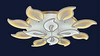 Большая потолочная LED люстра для низких потолков 755MX10017-8+4 WH