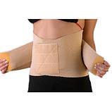 Корсет медицинский эластичный поясничный с ребрами жесткости, р.2, 3, 6, фото 2