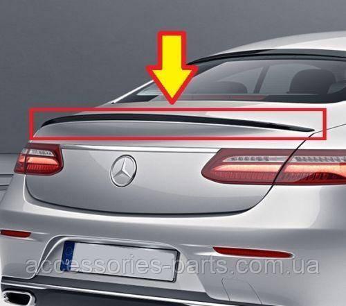 Спойлер крышки багажника Mercedes-Benz E-Class Coupe C238 Новые Оригинальный