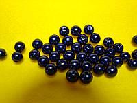 Намистинки . Жемчуг синій   8 мм   (20 грам =85 шт)