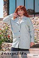 Демисезонное пальто для полных желтое с голубым, фото 1