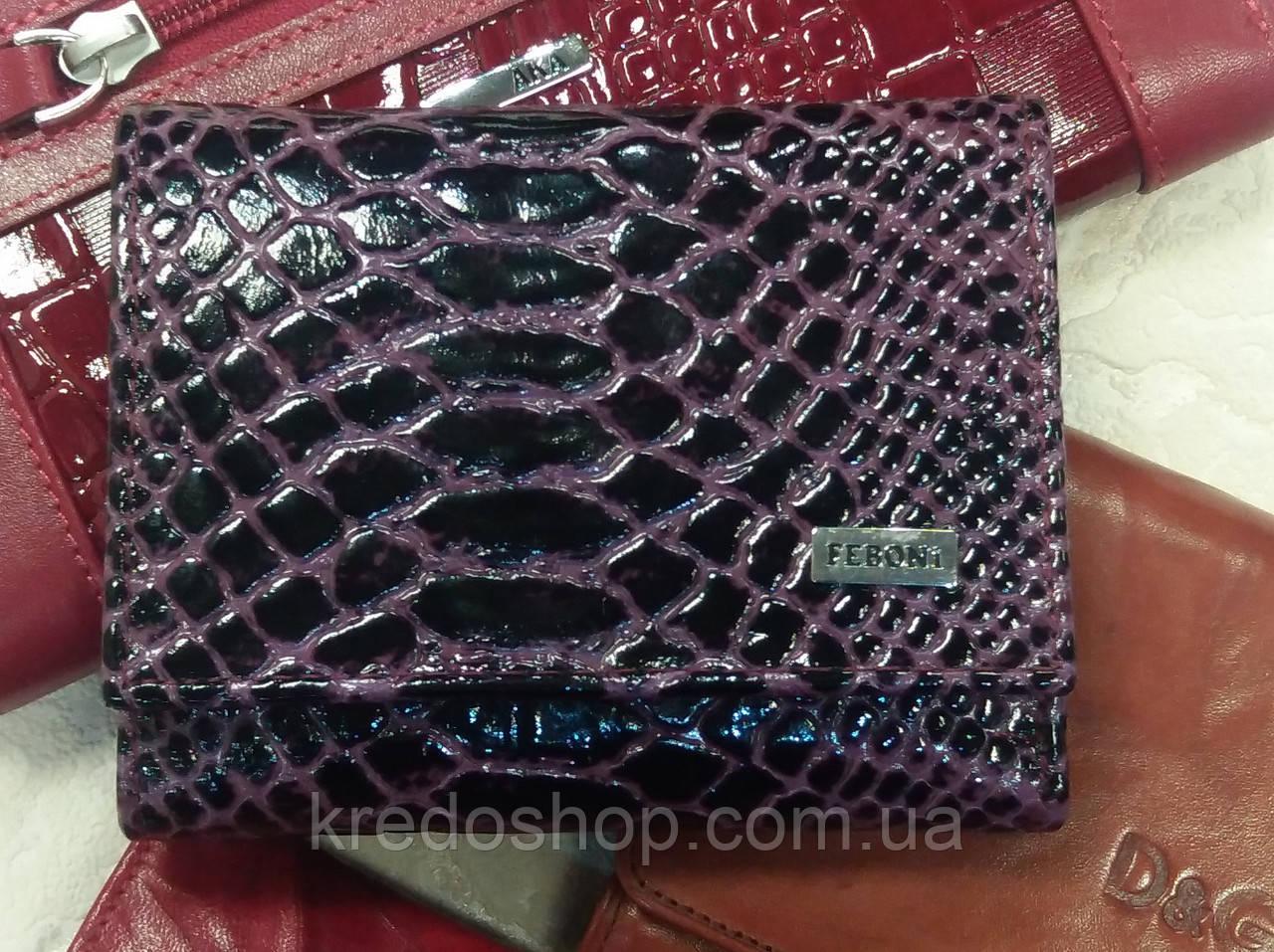 f456ccff1011 Кошелек кожаный женский компактный красивый фирмы FEBONI(Турция ...