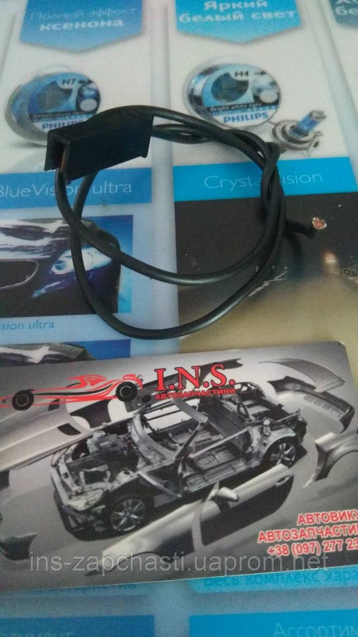 Роз'єм (фішка) електрична для Volkswagen Sharan