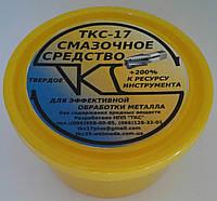 Смазка для сверления мелких отверстий и борфрезерования ТКС-17, масса 100гр.