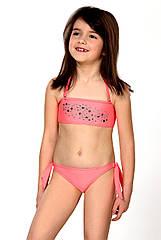 Купальник детский Lorin 77 122 Розовый lrn172, КОД: 264493