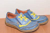 Кожаная мужская обувь  б/у из Германии