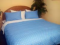 """Комплект постельного белья (двушка) ТМ """"Ловец снов"""", Горошек голубой"""