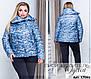 Зимняя куртка женская большого размера недорого в интернет-магазине Украина  ( р. 54-72 ), фото 5