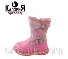 Ортопедичні чобітки зима дівчинка