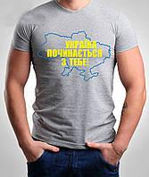 Мужская футболка с патриотической символикой