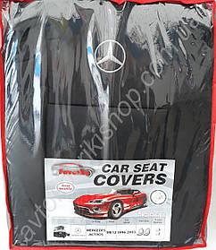Авточехлы Mercedes Actros (1+1) 1996-2003 Favorite