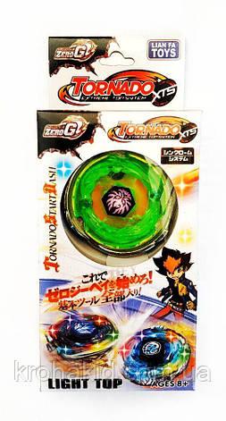 BeyBlade светящийся Light Top / Бейблейд горячий метал светящийся (зеленый) Lian FA Toys Zero G, фото 2