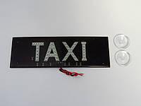 Светодиодная табличка TAXI v2 LED подсветка ТАКСИ