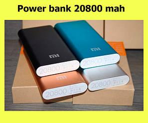 Power Bank 20800 mAh, фото 2