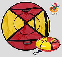 Тюбинг  надувные санки, ватрушка диаметр 80 см - Желтый с красным