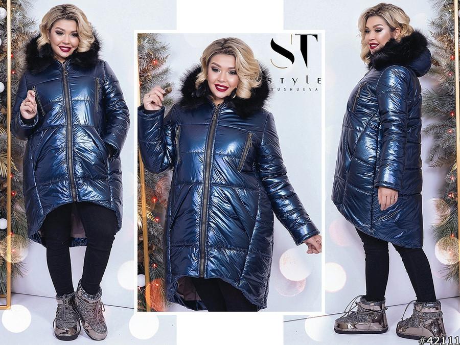 Женское зимнее пальто с мехом Размеры 48-50, 52-54
