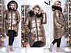 Женское зимнее пальто с мехом Размеры 48-50, 52-54 , фото 2