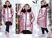 Женское зимнее пальто с мехом Размеры 48-50, 52-54 , фото 3