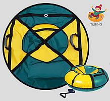 Тюбинг  надувные санки, ватрушка диаметр 80 см - Желто-Зеленый