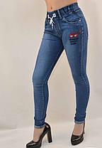 Джинсы женские синие Очки с отворотом  27 - 32, фото 2
