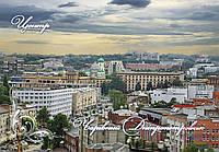 МАГНИТИК Днепропетровск 100х70 мм  Д-003