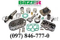 Смотровое стекло Bitzer (Битцер) 4-6  J,H,G,F