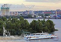 МАГНИТИК Днепропетровск 100х70 мм  Д-010