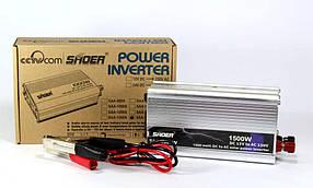 Преобразователь AC/DC 1500W SAA SHOER преобразователь электричества, инвертор напряжения Преобразователь, фото 2