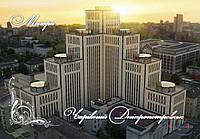 МАГНИТИК Днепропетровск 100х70 мм  Д-019