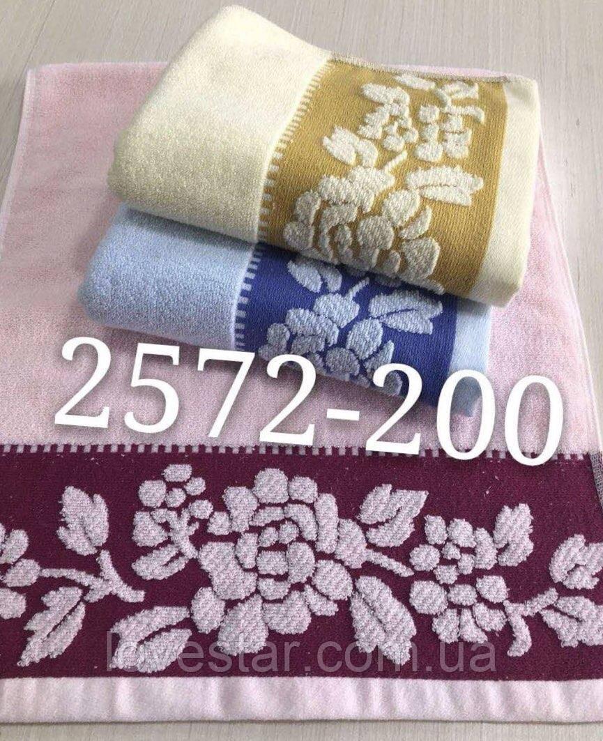 Махровое лицевое полотенце 50*80