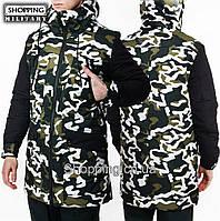 Куртка парка мужская в Украине. Сравнить цены, купить ... ad46ecb344b