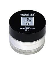 Акриловая пудра Starlet Professional белая, 15 г